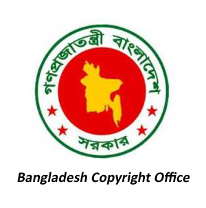 5. Bangladesh Copyright Office